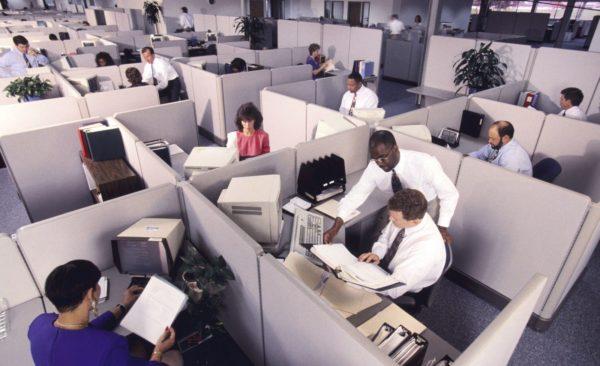 L'âge d'or des cubicules